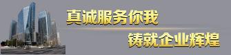 绍兴写字楼租售信息